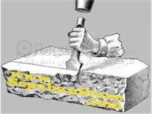 Stone Cutting Applications