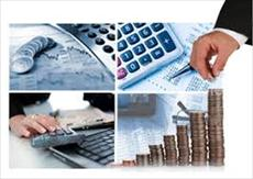 iran Governmental Accounting Project