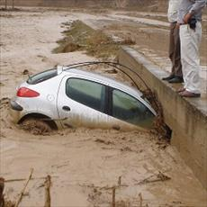 Floods Emergency Response Plan with