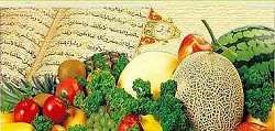 Health paper Nutrition Science in the Quran