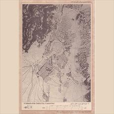 Images of historical maps of Tabriz