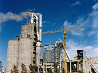 Paper, cement manufacturing process