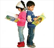 Research and its importance in the culture of pre-school children