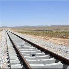 Research concrete sleepers