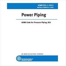 Standard educational booklet with examples of application of the standards of ASME, AWS, API