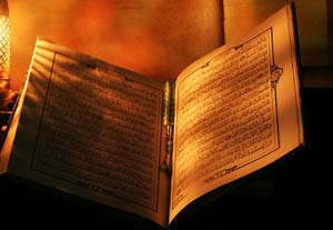 Sun paper on the Quran