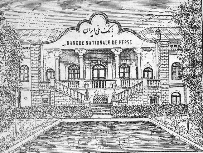 Article banking history in Iran