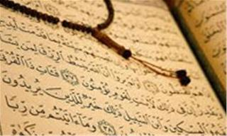 Article looks at the science of Quran and Hadith