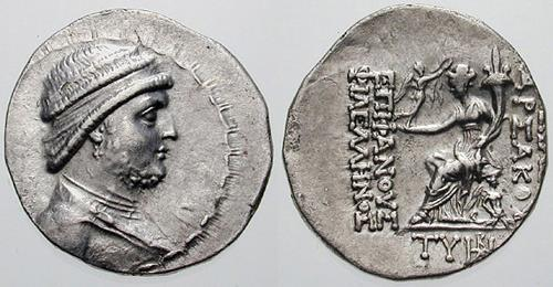History coinage article