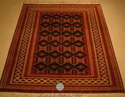 History of carpet