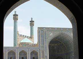 Paper architectural elements and characteristics of Iranian mosques