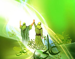 Paper reviews the province and the province of Hazrat Ali (as) after the Prophet