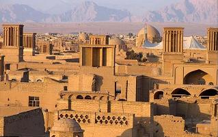 Paper source of the formation of Iranian cities