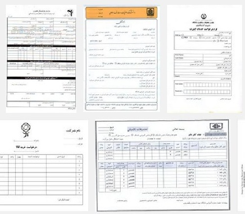 Private companies and government required forms