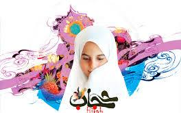 Hijab and Chastity Paper