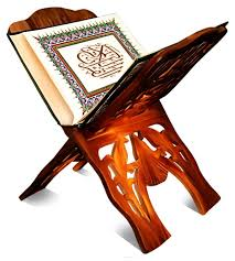 Paper justice in the Qur'an