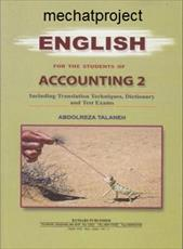 Translation English Accounting