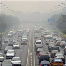 Air pollution and its sources