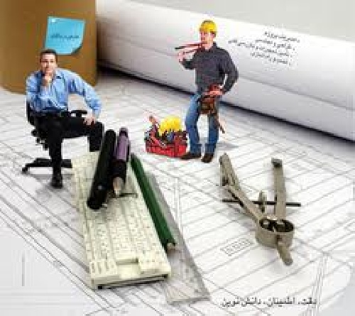 Project Planning and Control PowerPoint authoring Najafi