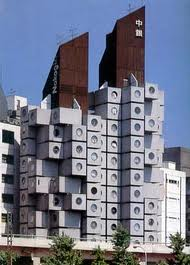 Post-modern architecture projects