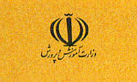 Research on education issues in Iran