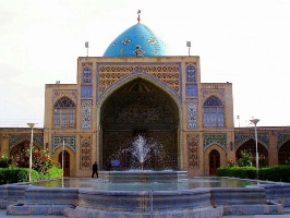 Thesis mosques in Iran