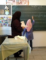 Comparison of stress and stress among female teachers in Tehran, the first and second grade, third grade 5