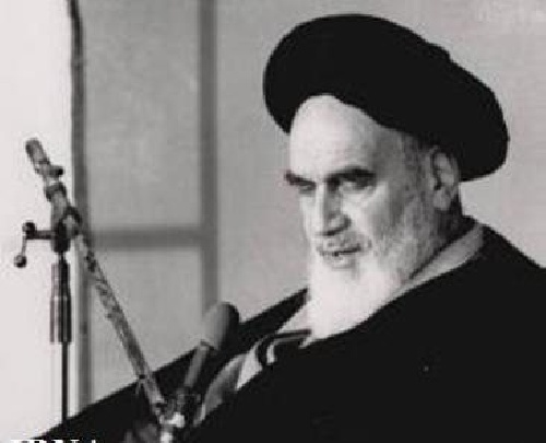 Investigate the concept of political mourning in the thoughts of Imam Khomeini