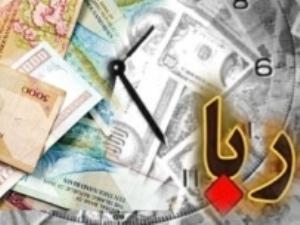 Articles of interest and usury in Islam