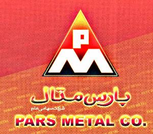 Pars metal paper (History and Products)