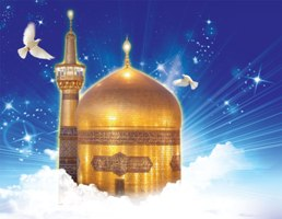 Research greatness of Imam Reza