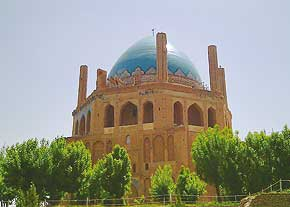 Research introduction to the geographical situation of the city of Soltaniyeh