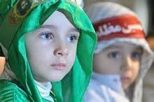 Article investigates the trends and the emergence of Shia