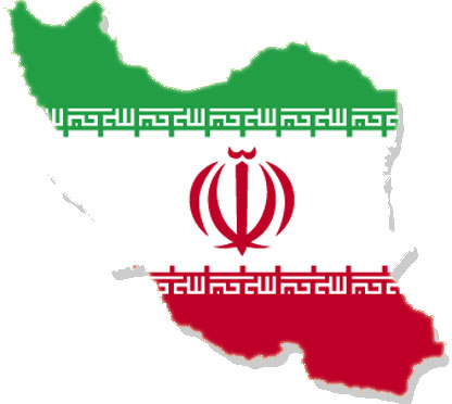 Cultural policy principles of the Islamic Republic of Iran
