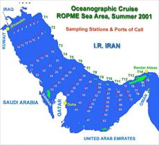 Paper check the profiles of the vertical speed of sound and audio channels in the Persian Gulf