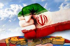 Thesis examines impact of sanctions on the Iranian economy United States of America and the West