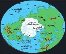 Research-in-the-Arctic